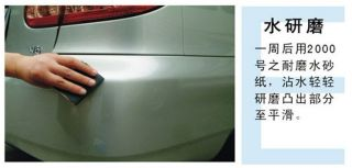 Car Auto Scratching Clear Repair Touch Up Paint Pen Dark Green Pearl