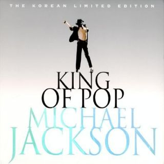 Michael Jackson King of Pop Limited Korean Edition CD