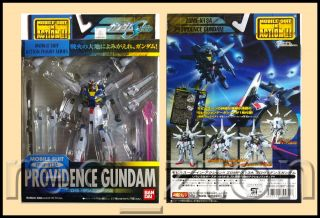 Bandai Gundam Seed Mobile Suit in Action Figure Series MSIA Providence