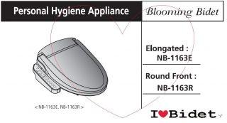 Free 4FILTERS 2TRAVEL Bidets Blooming NB 1163 Bidet Toilet Seat LED