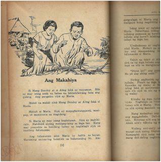 1963 Philippines MGA Alamat at MGA Kwento Andrea Tablan