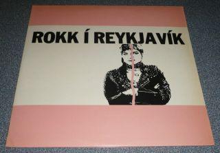 Reykjavik RARE Iceland Post Punk KBD Goth Comp BJÖRK Bjork