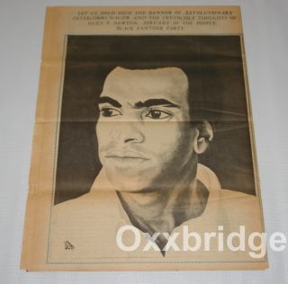 Black Panther Party Bobby Seale Huey Newton Emory Douglas Free Angela