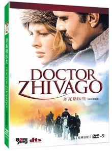 doctor zhivago omar sharif 1965 dvd new product details model e68154