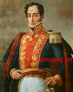 Museum Quality Oil on Canvas Great Leader Simon Bolivar
