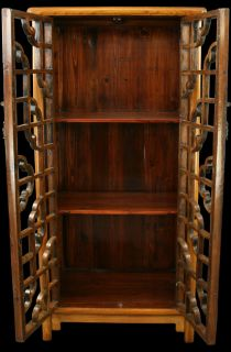 Antique Chinese Geometrical Bookcase Display Cabinet