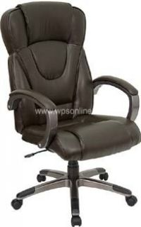 Comfy Brown Leather High Back Executive Office Chair