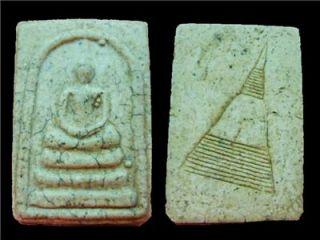 Thai Amulet Buddha Phra Somdej Rakhung Bangkok Lucky Amulets Holy