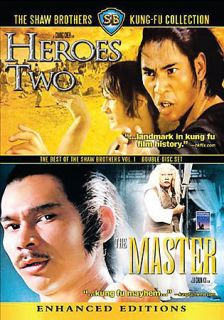 THE SHAW BROTHERS KUNG FU COLLECTION   HEROES TWO/THE MASTER   NEW DVD