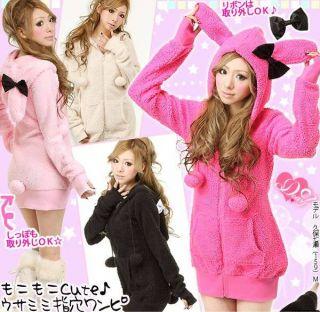Cute Womens Bunny Ears Warm Sherpa Hoodie Jacket Coat Tops Outerwear