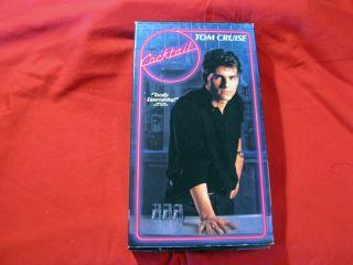 Cocktail VHS Tom Cruise Bryan Brown Elisabeth Shue 012257606034