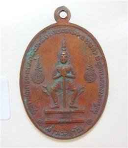 Thai Amulet buddha coins Phra Maha Veera pendant 25 Sep 2521 old