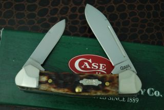 Pinched Bolsters Brown Bone Baby Butterbean Knife 62132 SS 2008