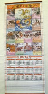 New Chinese Feng Shui Zodiac 2012 Calendar Wall Paper Scroll