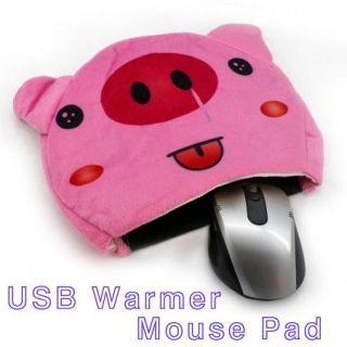 Soft Warm Cute Cartoon Pig Opitical Mouse Pad Mouse Mice Mat Mousepad