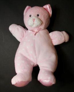 Plush Baby Gund Dottie Dots Pink Cat Stuffed Toy 58243