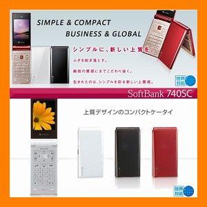 740SC Japanese Software Unlocked GSM 3G Flip Mobile Cell Phone