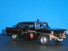GAZ 13 Chaika KGB USSR Russian Retro Limousine Metal Diecast Model 1