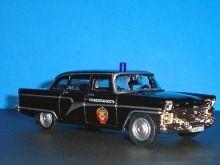 GAZ 13 Chaika KGB USSR Russian Retro Limousine Metal Diecast Model 1