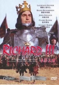 Richard III DVD Cedric Hardwicke Laurence Olivie R0
