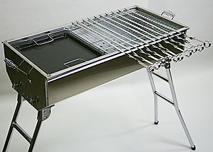Stainless Steel Charcoal Grill Mangal Shish Kabab Kabob BBQ Barbecue