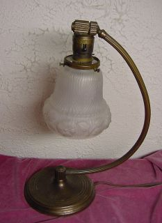 Vintage Art Deco Brass CHASE Table Lamp w/ Antique glass shade