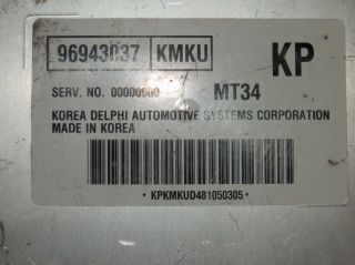 2008 Chevy Aveo 1 6L Auto Factory ECM PCM ECU Engine Computer Module