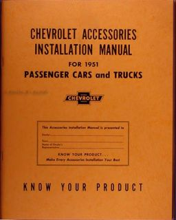 chevy car and truck accessories chevrolet accessories installation