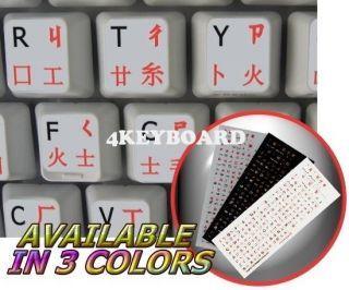 Chinese English Non Transparent Keyboard Sticker Grey