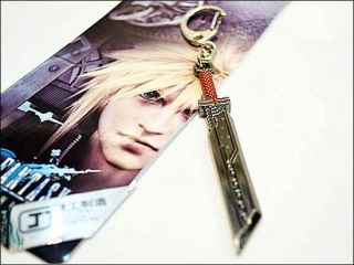 FINAL FANTASY VII Advent Children Cloud Buster Sword Key Chain