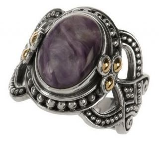 Suarti Artisan Crafted Sterling/18K Oval Gemstone Ring   J158729