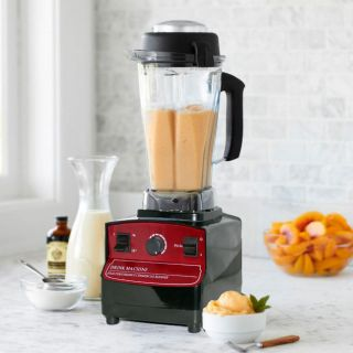 HP Heavy Duty Powerful High Performance Commercial Blender   BRAND NEW