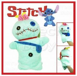 Hard to Find Adorable Disney Lilo and Stitch 8 Plush Scrump Puppet
