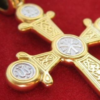 Orthodox Cross Medal Icon Pectoral Russian Gold Silver