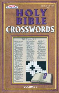 oly bible crossword puzzle book new 2010 edition of this popular