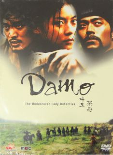 Damo DVD Korean TV Drama Region All English Subtitle