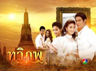 แพนเค้ก Lakorn Thai Drama 2011 ช่อง 7