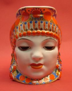 Lomonosov LFZ Porcelain GIRL HEAD JUG by Danko figurine 1960sORIG