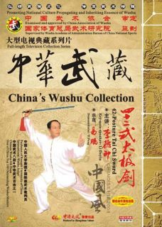 Chinas Wushu Collection 42 Posture Tai Chi Sword by Li Deyin DVD