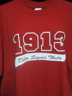 delta sigma theta shirt screen printed shirt with year and banner
