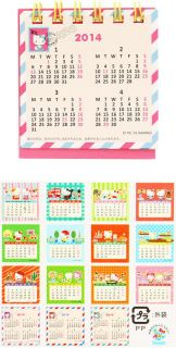 2013 Hello Kitty Mini Desk Calendar 6.6 x 7.4cm / 2.6 x 2.9 Sanrio