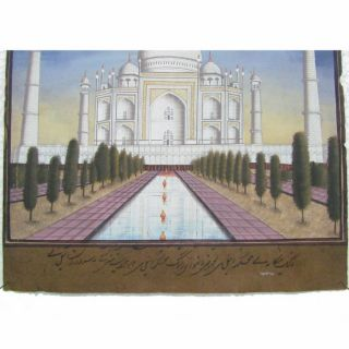 Ethnic Royal Tajmahal Wall Decor Miniature Painting India