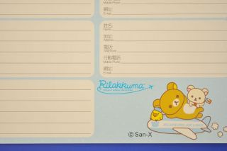 2013 San x Rilakkuma Desk Calendar Plan 21 x 18 7 cm 81 4 x 73 8