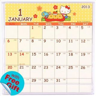 2013 Hello Kitty Mini Desk Calendar 9.8 x 9.9cm / 3.85 x 3.9 Sanrio