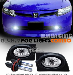 06 08 Honda Civic 4DR Sedan JDM Fog Lights Clear w HID