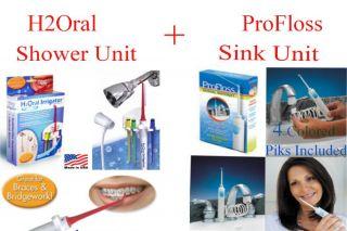 Dental Oral Irrigator Piks Shower Unit Plus Sink Unit