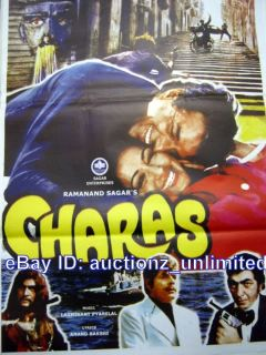 Charas Bollywood Original Movie Poster Hema Malini Dharmendra