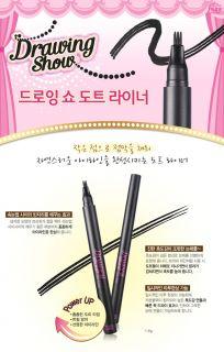 Etude House ETUDEHOUSE Drawing Show Dot Liner Black Eye Gel Makeup