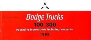 1968 Dodge Owner Manual Pickup Truck Power Wagon Van D100 D300 W100
