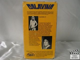 Galaxina VHS Dorothy R Stratten Stephen Macht